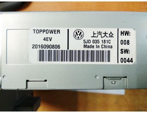 Штатная магнитола для Skoda Fabia, Rapid, Octavia (USB/SD/AUX/CD)