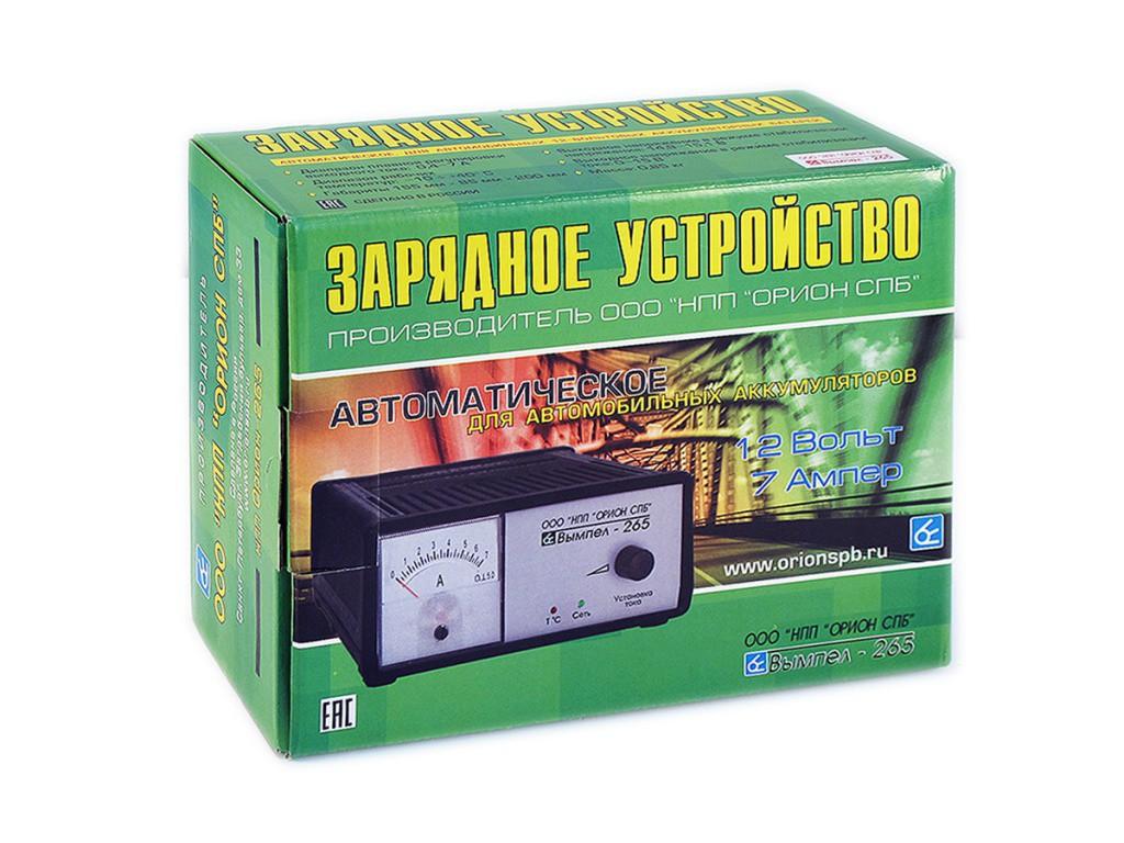 Зарядное устройство Орион PW 265