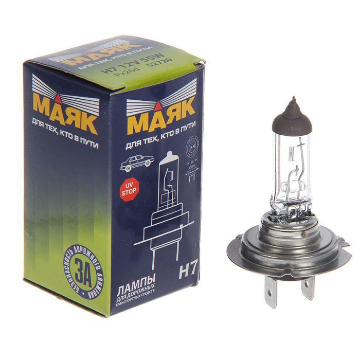 Галогеновая лампа МАЯК H7 12V 55W