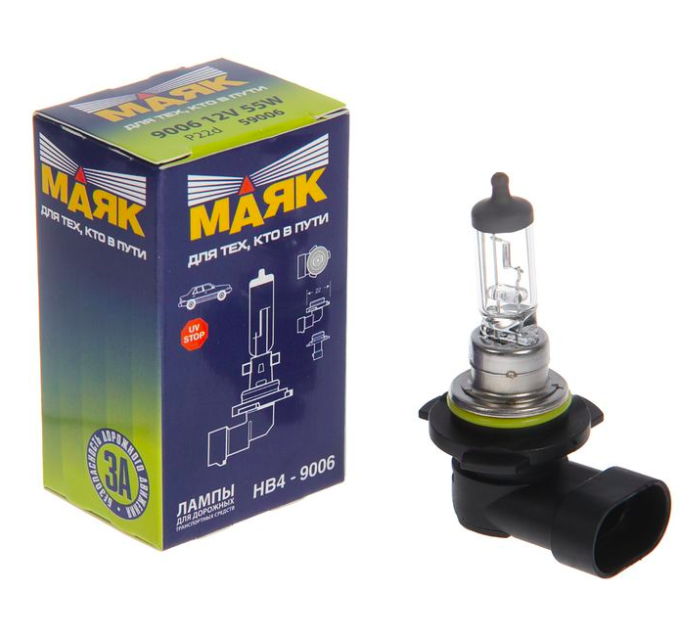 Галогеновая лампа МАЯК HB4 9006 12V 55W