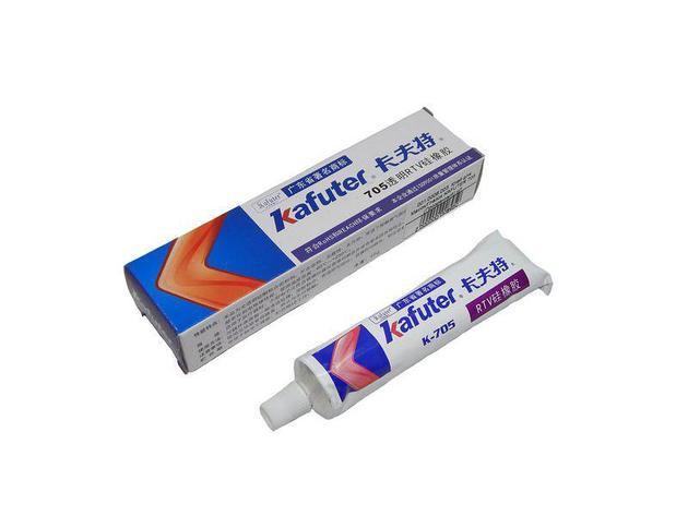 Клей для масок (бленд) Kafuter 705 (прозрачный)
