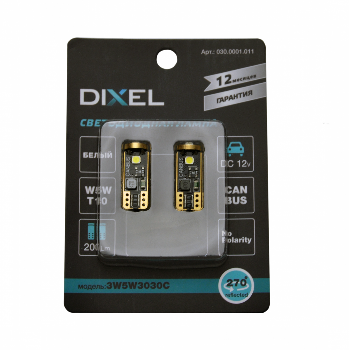 Светодиодная лампа Dixel (W5W) 3 SMD (3030) Can-Bus (с обманкой)