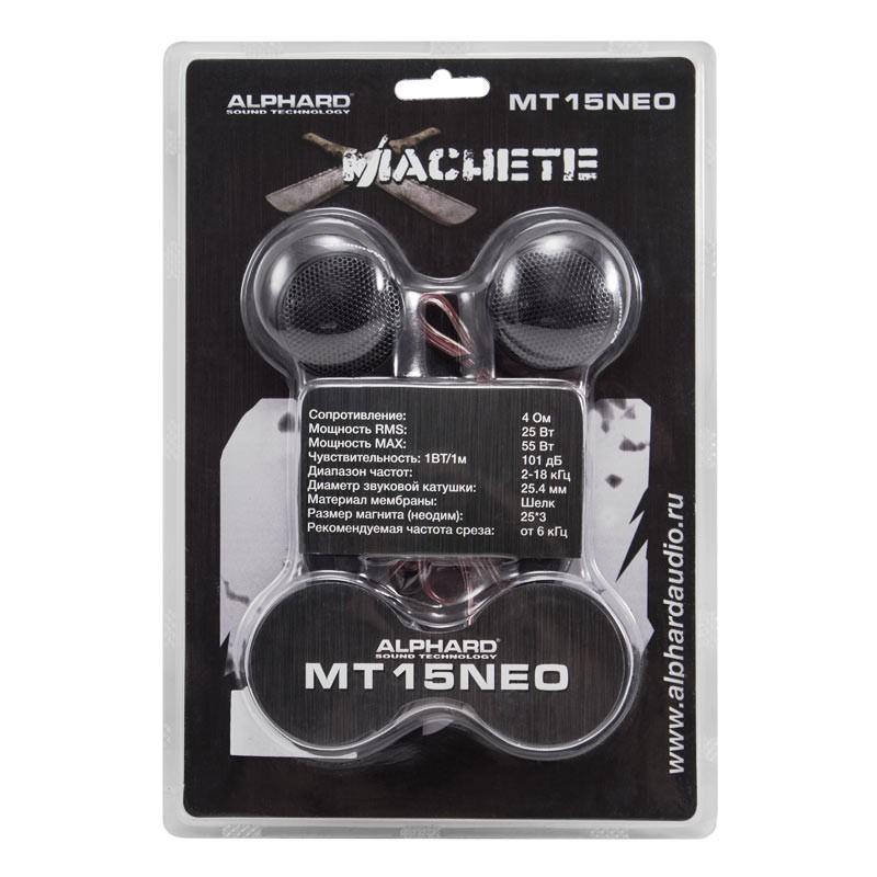 Твитеры Machete MT-15 NEO