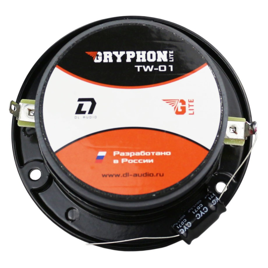 Твитеры DL Audio Gryphon Lite TW-01