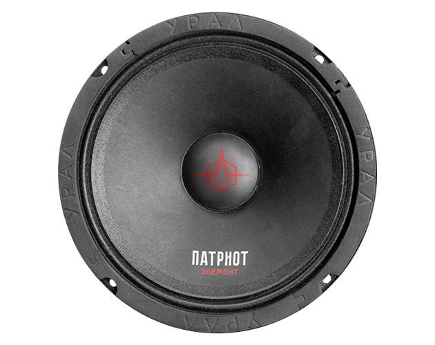 Среднечастотные динамики Ural ПАТРИОТ ЭЛЕМЕНТ АС-ПТ165