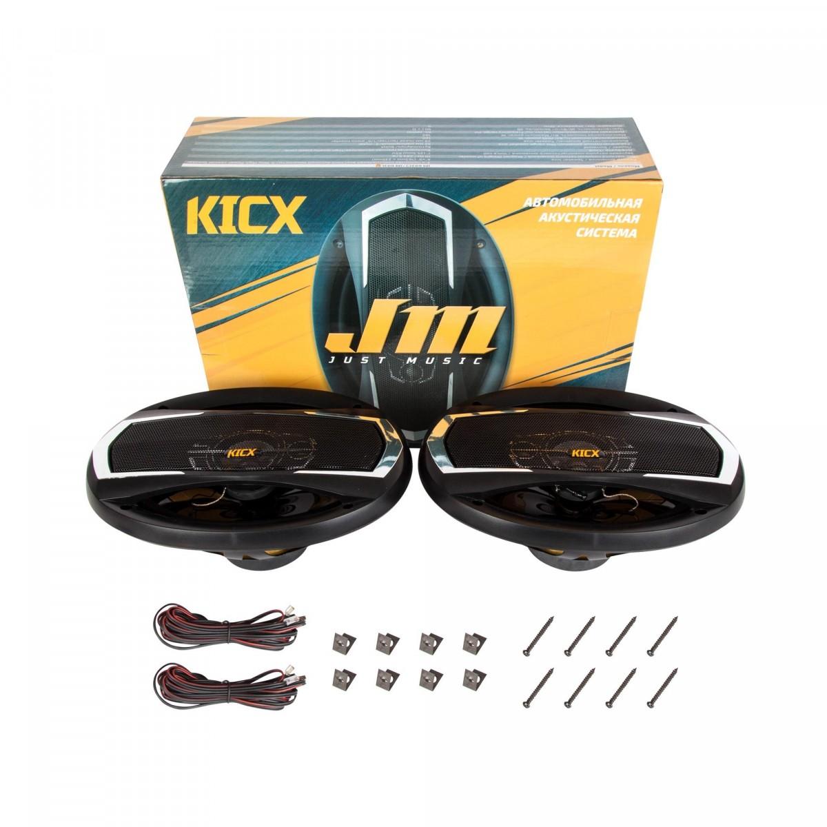 Коаксиальные динамики Kicx JM-693L