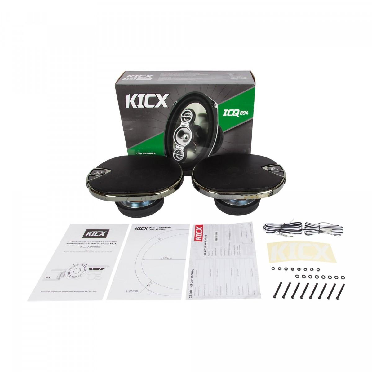 Коаксиальные динамики Kicx ICQ-694