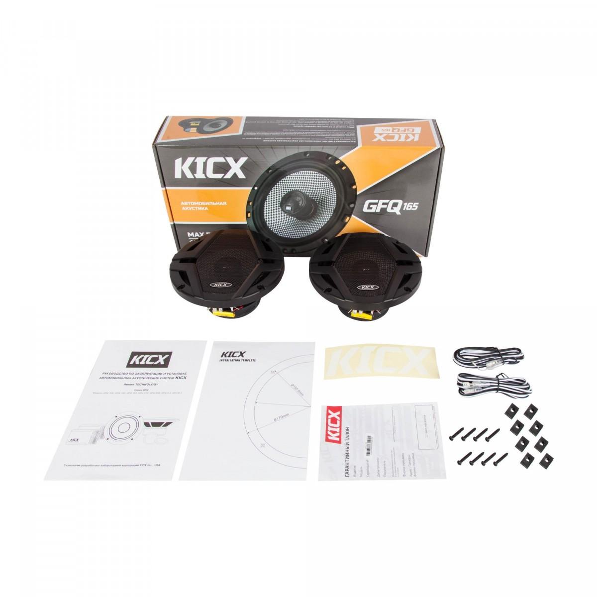 Коаксиальные динамики Kicx GFQ-165