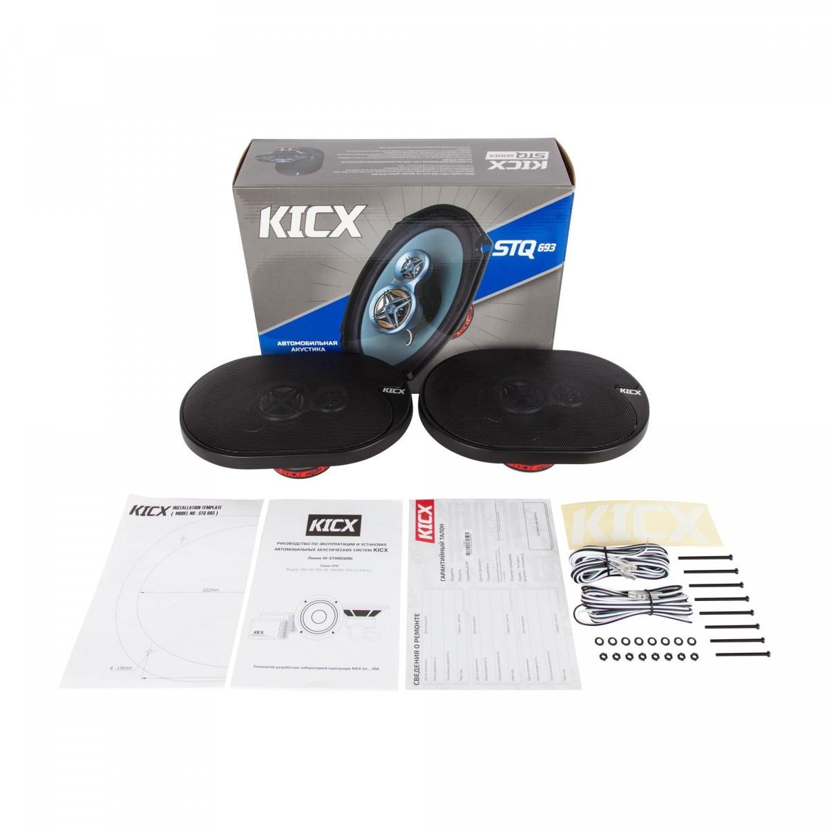 Коаксиальные динамики Kicx STQ 693