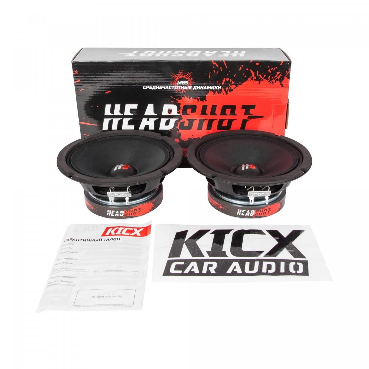 Среднечастотные динамики Kicx HeadShot M65