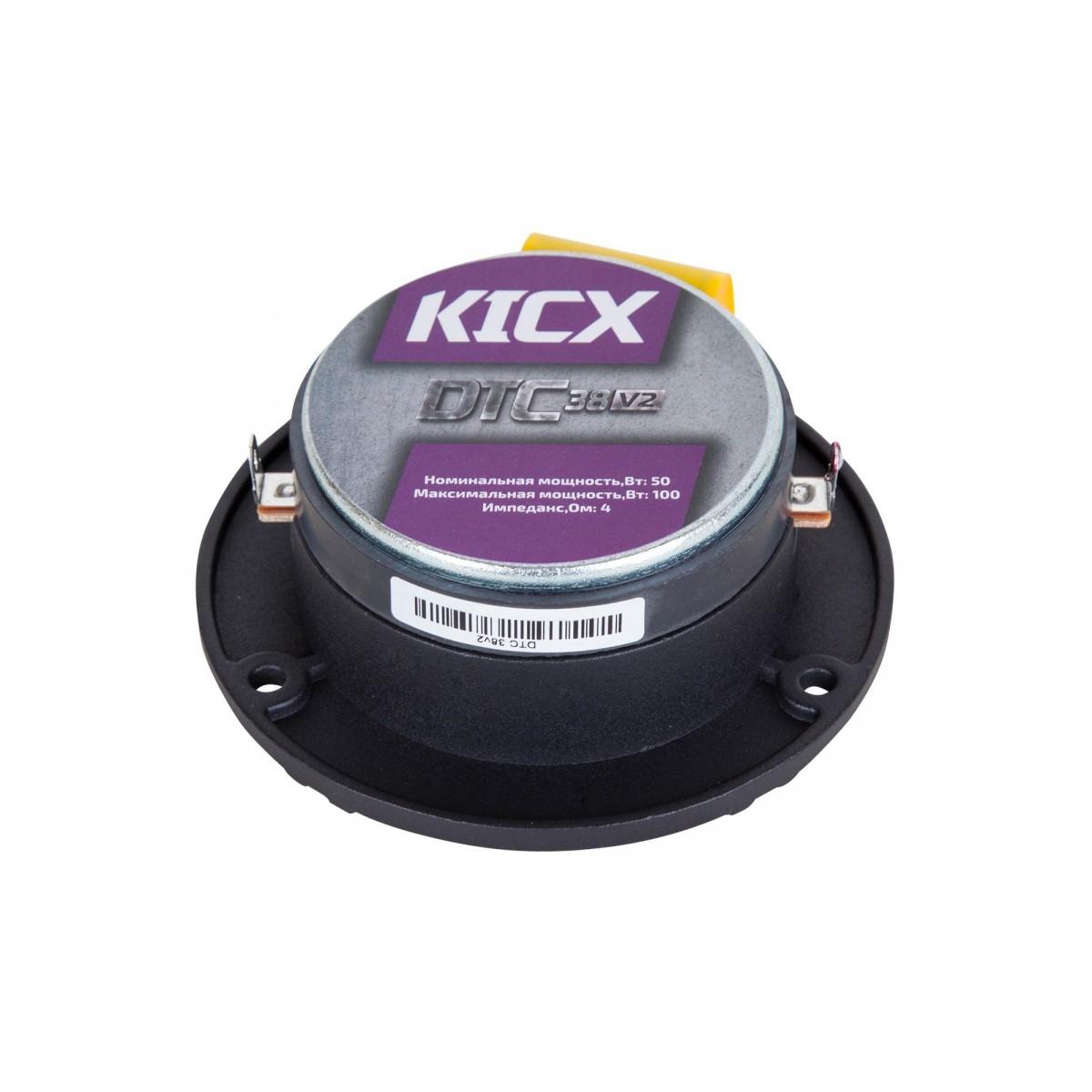 Твитеры Kicx DTC 38 ver2