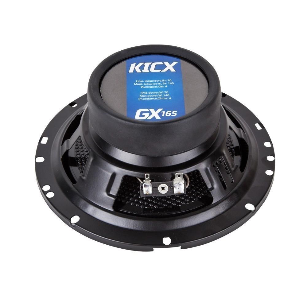 Коаксиальные динамики Kicx GX-165