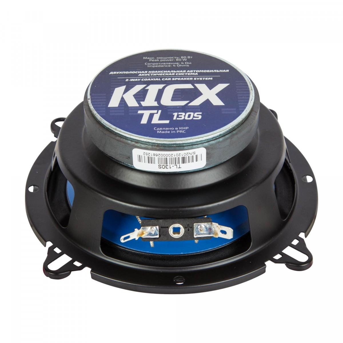 Коаксиальные динамики Kicx TL-130S