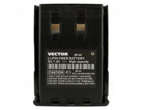 Аккумулятор для Vector VT-44 Military, Pro