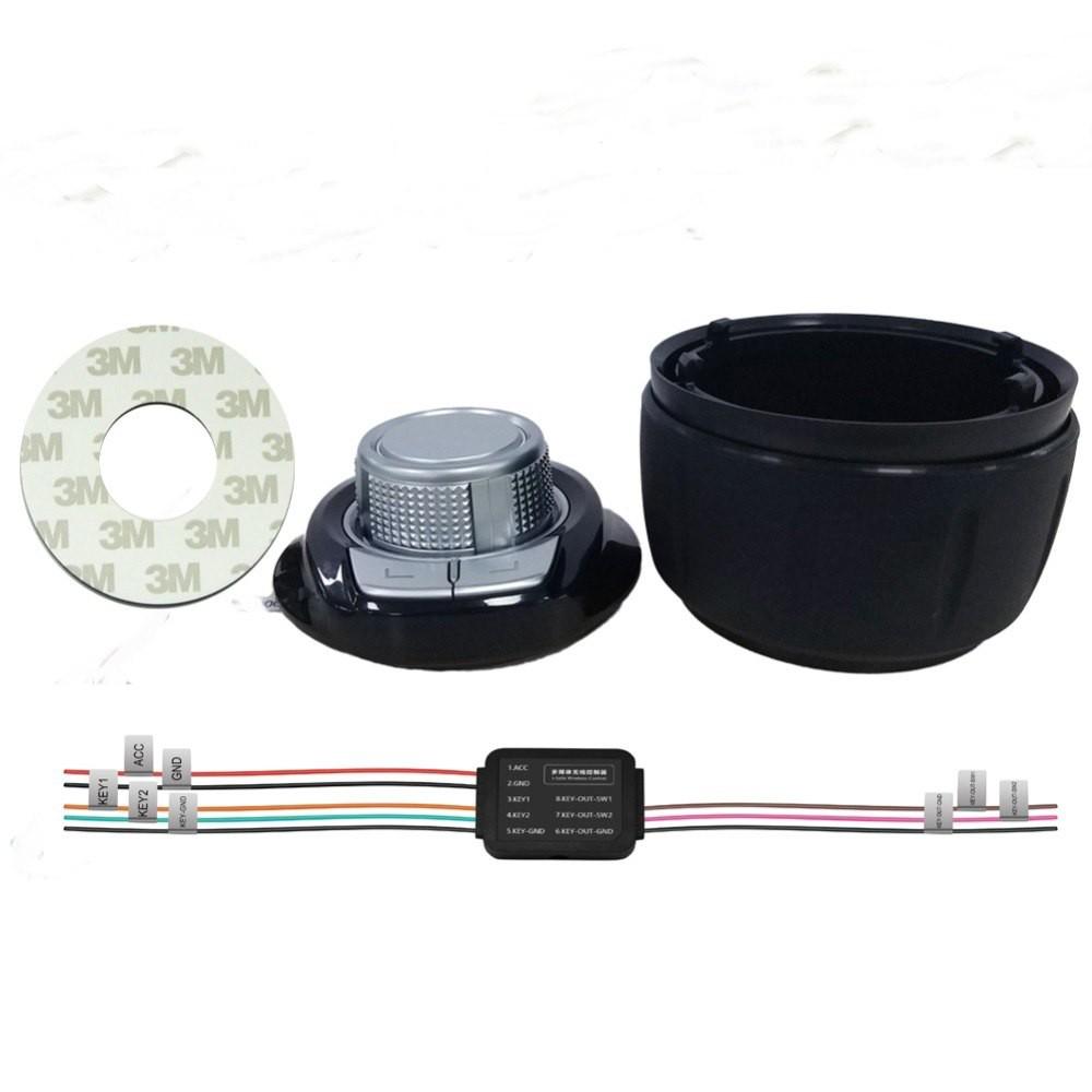 Универсальный беспроводной джойстик I-Safe для штатных магнитол