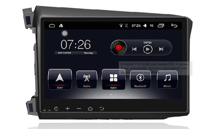 Штатная магнитола на Android T10 для Honda Civic IX