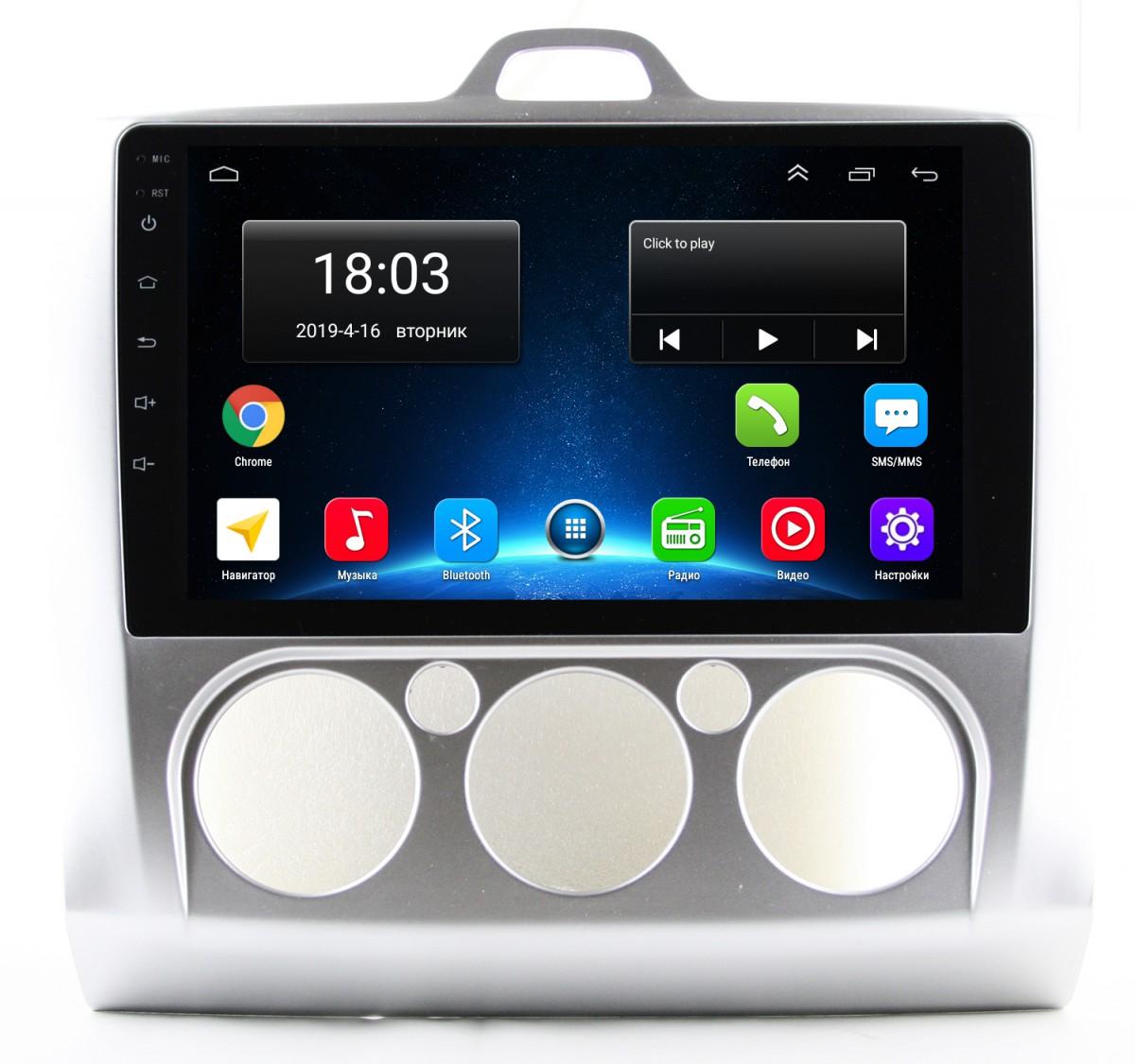 Штатная магнитола на Android для Ford Focus II