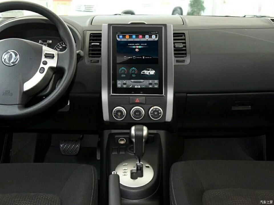 Магнитола в стиле Tesla для Nissan Qashqai I, X-Trail II (2006-2015) c серебристыми вставками
