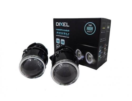 Линзы в ПТФ Dixel G4 H3 Fog (комплект 2 шт.)