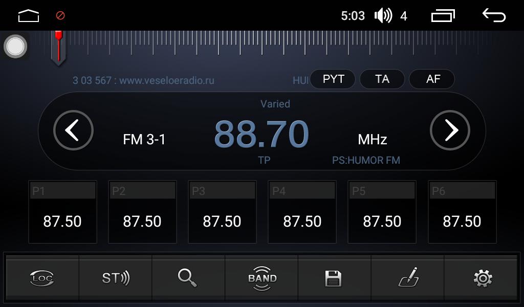 Штатная магнитола на Android для Lifan X50 FarCar s300 (RL561R)