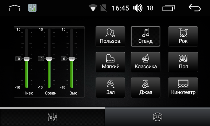 Штатная магнитола на Android для Mazda 3 BL FarCar s175 (L034R)