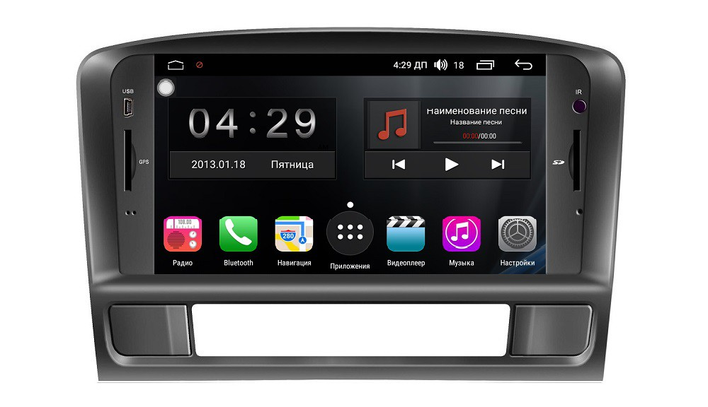 Штатная магнитола на Android для Opel Astra J FarCar s200+ (A072)