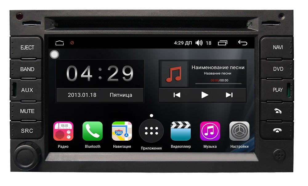 Штатная магнитола на Android для Peugeot 3008/5008 FarCar s300 (RL017)