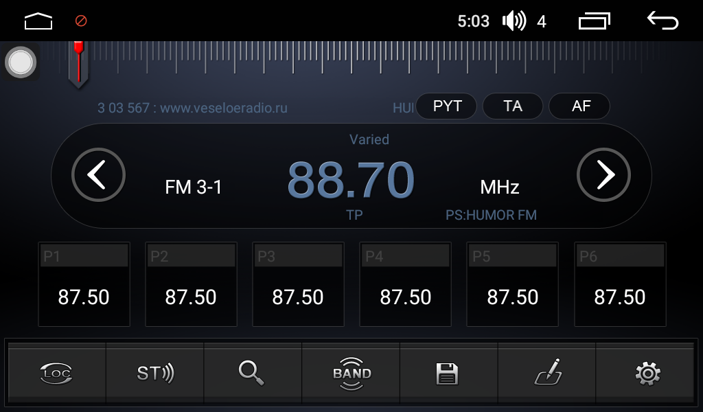 Штатная магнитола на Android для Citroen C4 II FarCar s300 (RL2006R)