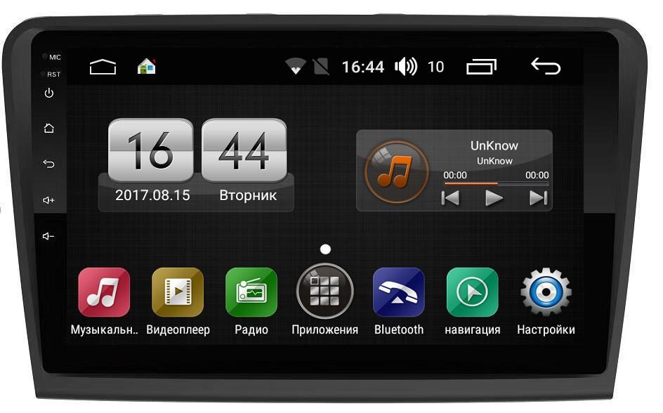 Штатная магнитола на Android для Skoda SuperB II FarCar s175 (L306R)