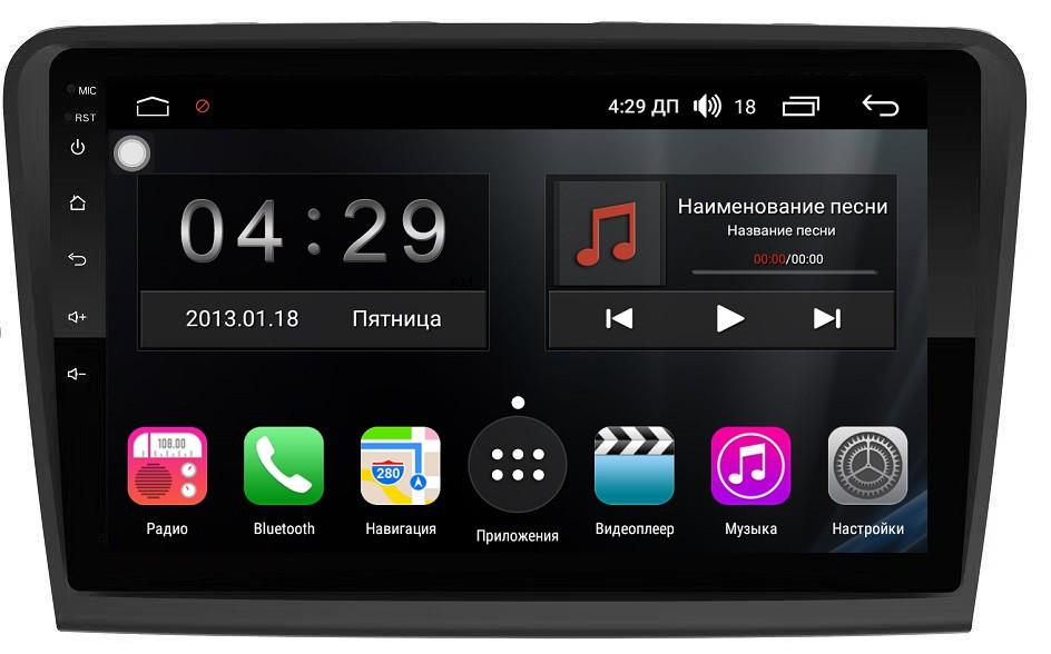 Штатная магнитола на Android для Skoda SuperB II FarCar s300 (RL306R)