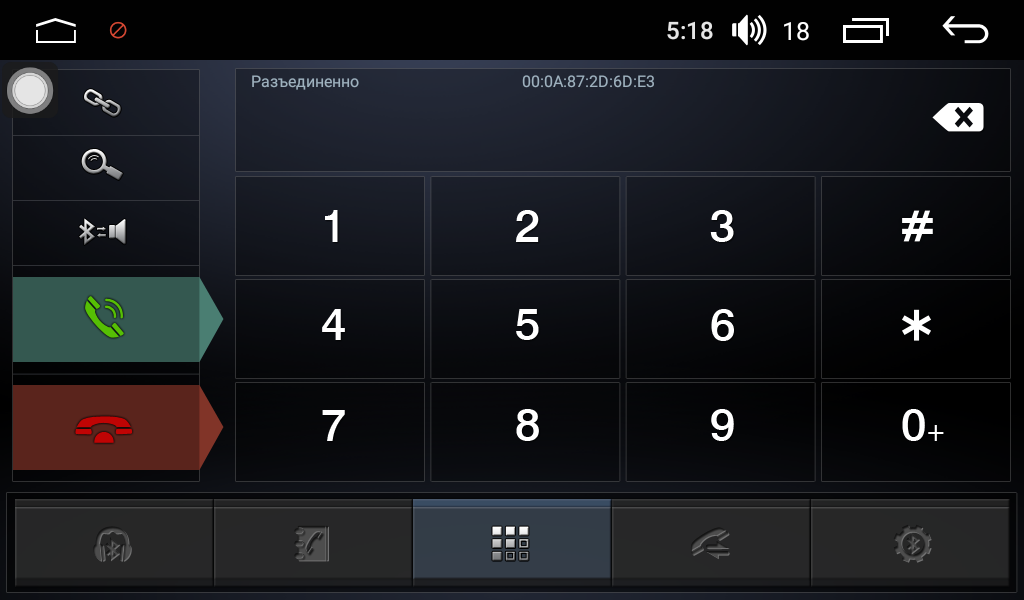 Штатная магнитола на Android для Toyota Auris I FarCar s300 (RL028)
