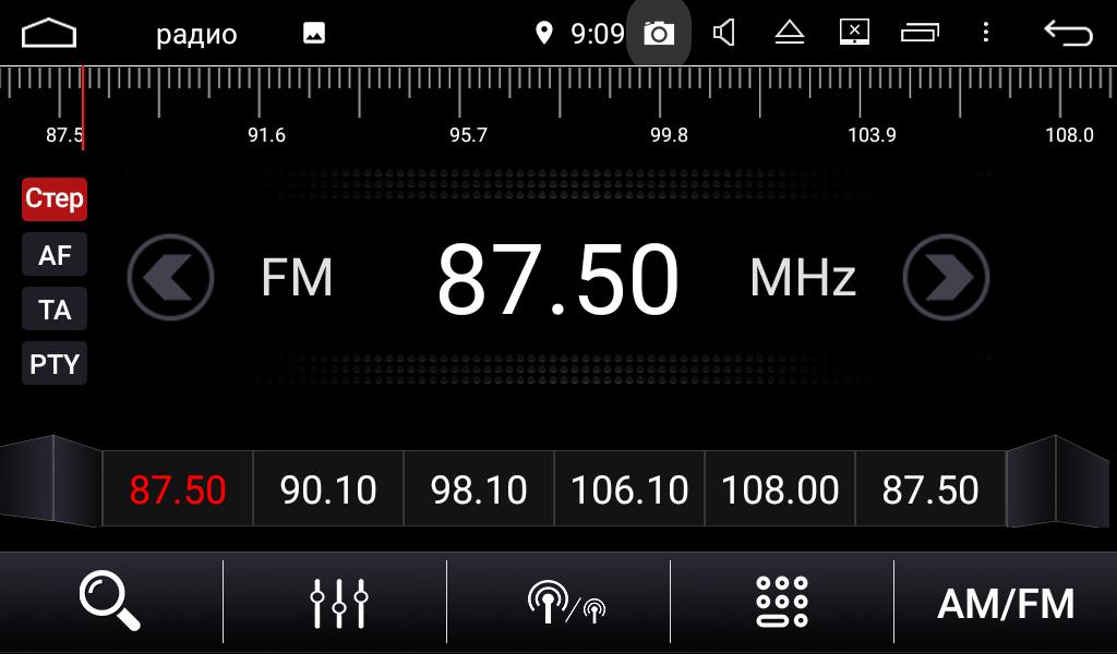 Штатная магнитола на Android для Audi A3 8P FarCar s250 (RA049)