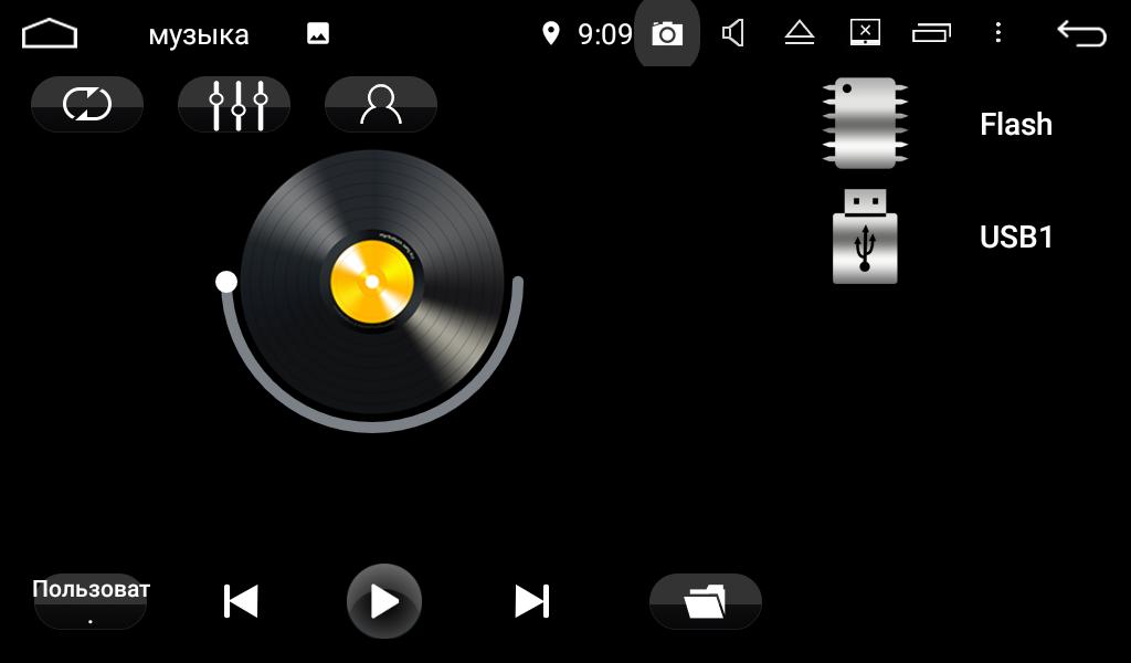 Штатная магнитола на Android для Chevrolet Colorado II, Trailblazer II FarCar s250 (RA435)