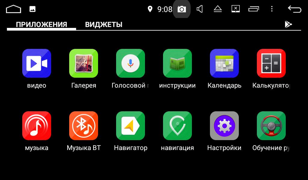 Штатная магнитола на Android для Ford Fusion I рестайл, Explorer IV, Expedition III, Mustang V дорестайл FarCar s250 (RA148)
