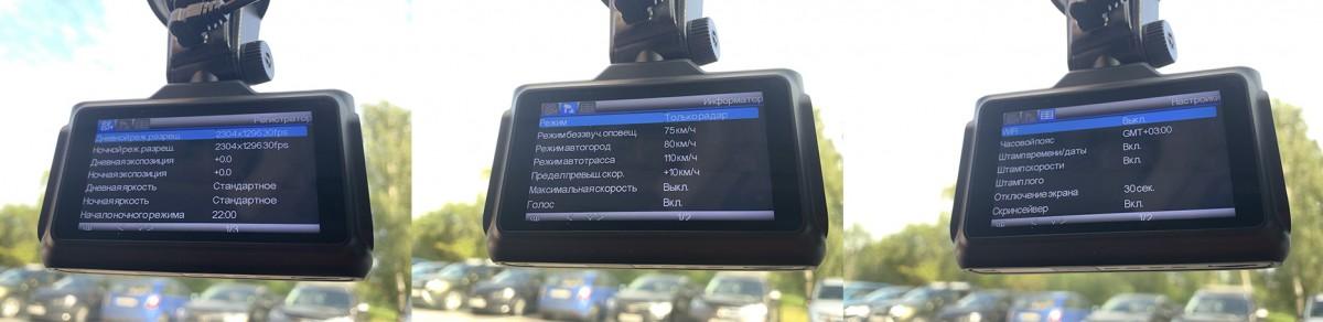 Видеорегистратор + антирадар AXPER Combo Hybrid 2CH Wi