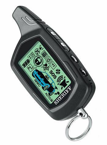 Брелок для сигнализации Sheriff ZX-1070