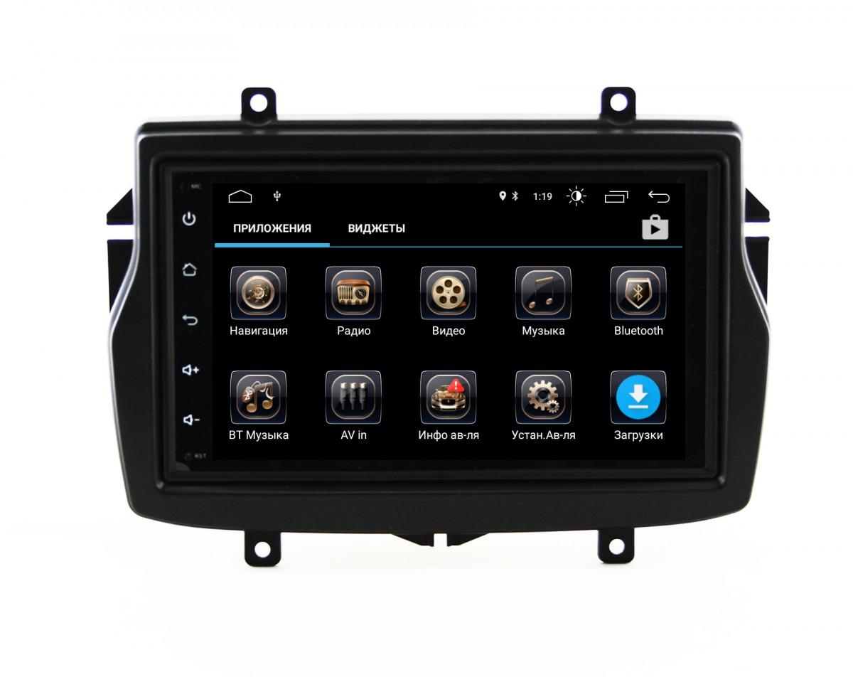 Штатная магнитола на Android для LADA Vesta