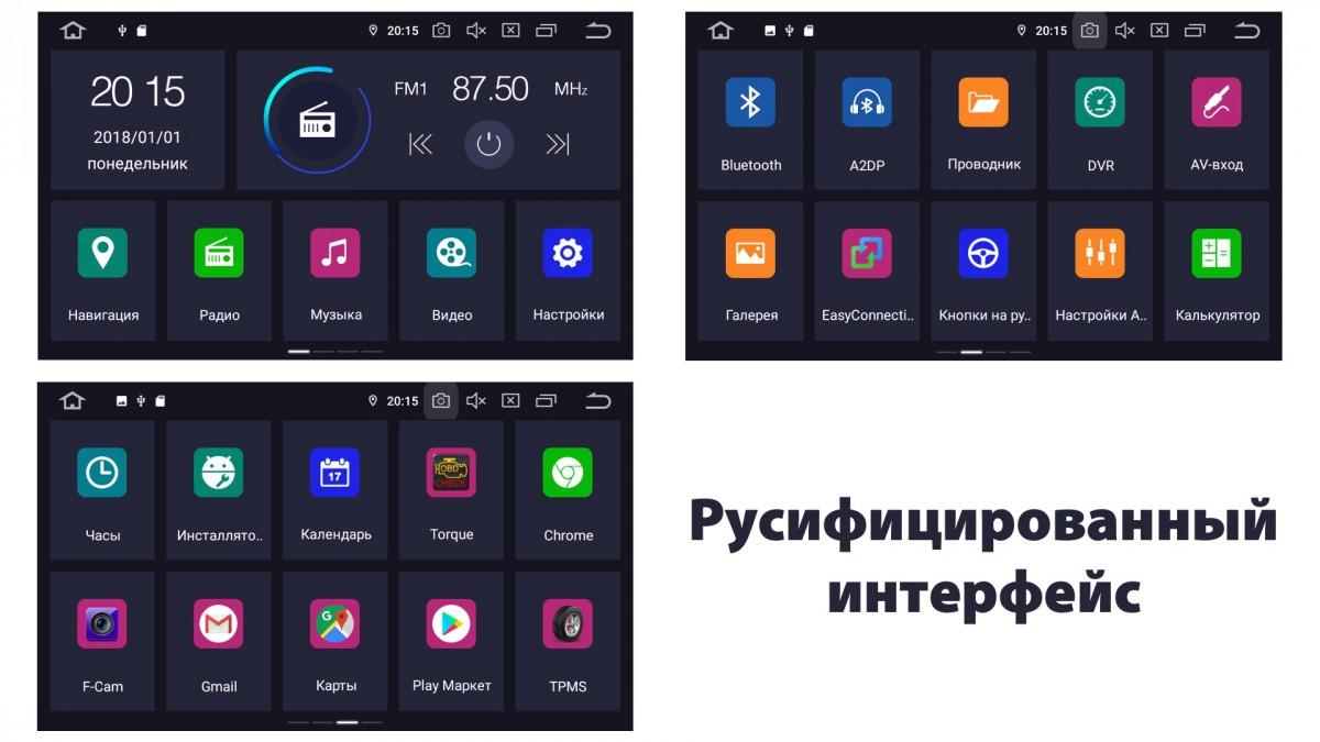 Штатная магнитола на Android W-5352 для Mercedes Benz E-Class W211, G-Class W463, CLS W219