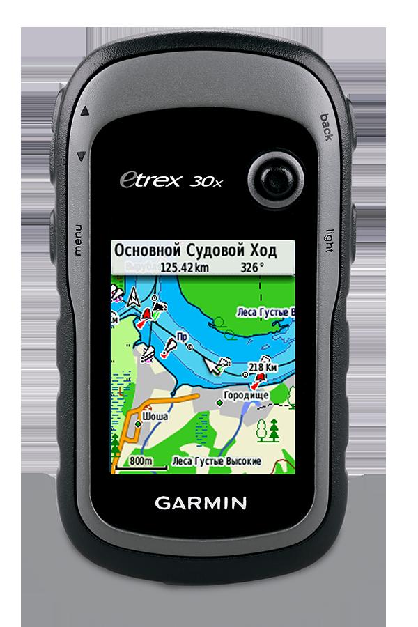Туристический навигатор Garmin eTrex 30X GPS, Глонасс Russia