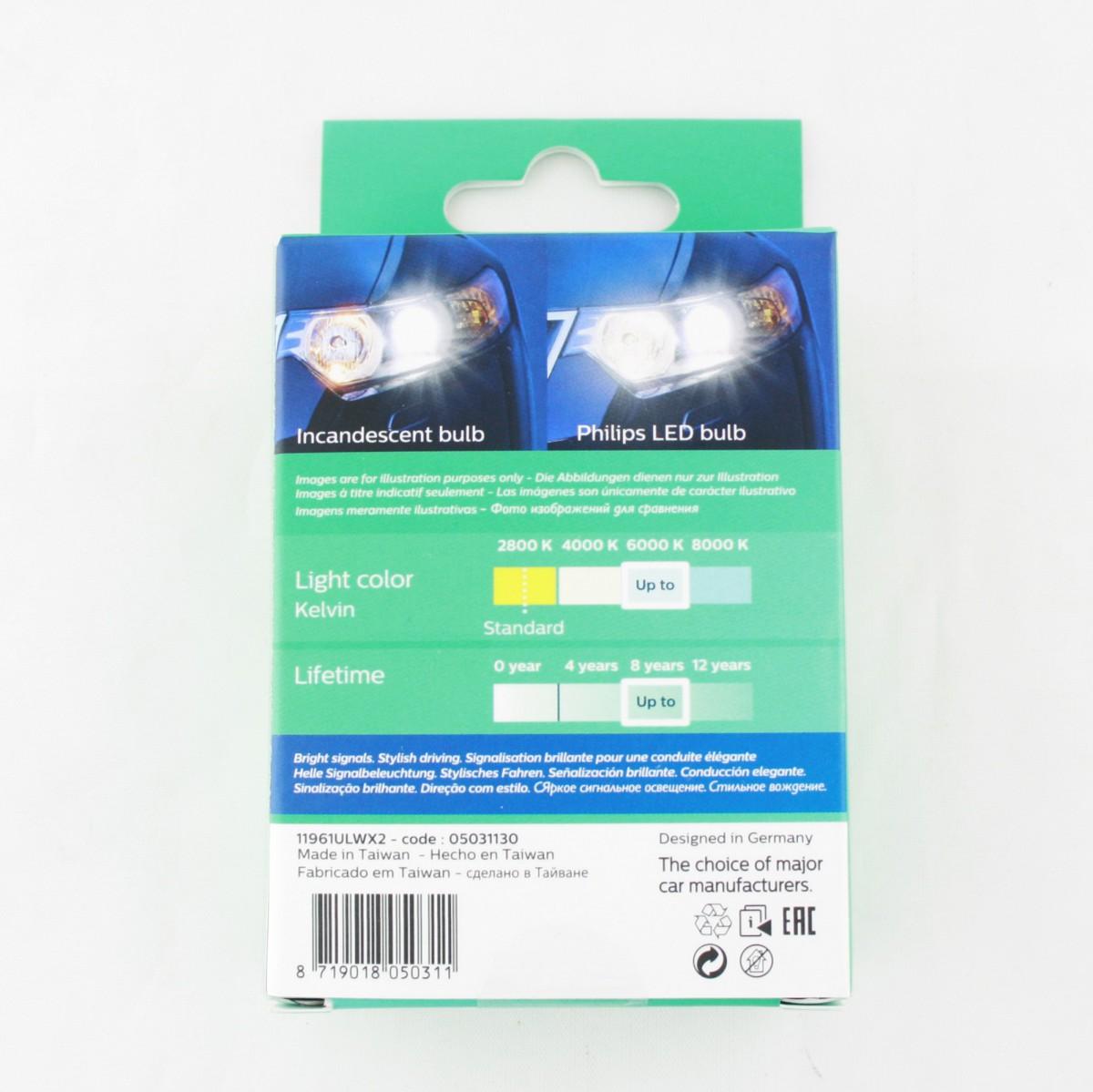 Светодиодная лампа Philips LED-T10 W5W 6000K
