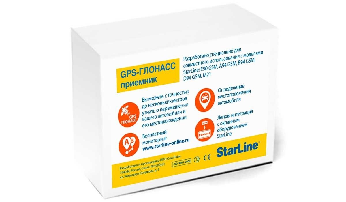 Модуль StarLine GPS+ГЛОНАСС Мастер